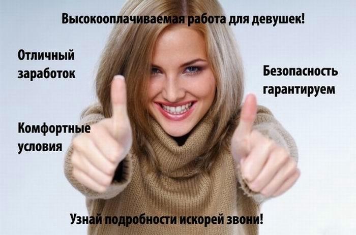 128680150_2835299_Izmenenie_razmera_Rabota_dlya_devyshek (700x463, 112Kb)