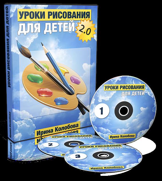 5988708_dvd (566x630, 451Kb)