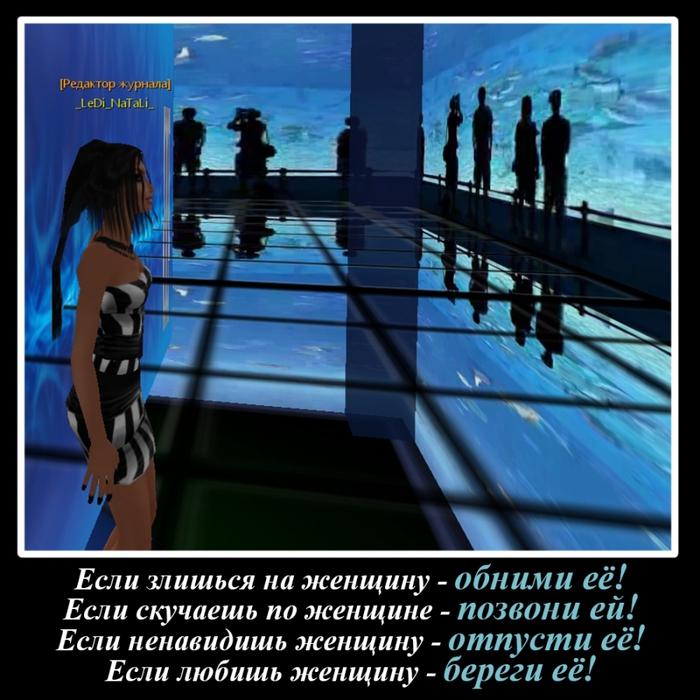 демотиваторы, лавсити, lovecity3d, аватары, 3D/6022832_26 (700x700, 287Kb)