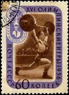 YtSU-1953 Штанга Аркадий Воробьев (140x192, 19Kb)