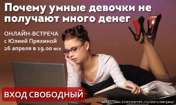 4687843_BVK21_denvebinar_3_ (600x360, 156Kb)