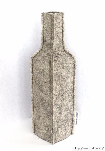 Войлочные вазы для цветов - чехлы на бутылки (2) (419x600, 119Kb)