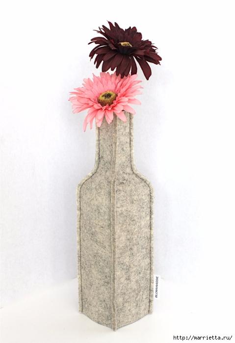 Войлочные вазы для цветов - чехлы на бутылки (8) (479x700, 150Kb)