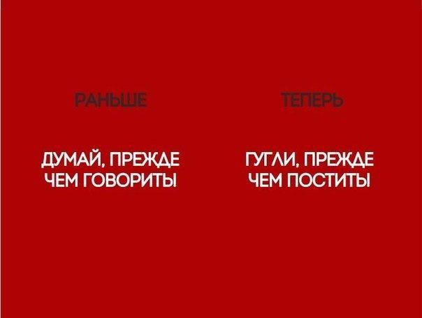 5365358_mi_i_sovremennie_tehnologii_1_ (604x456, 17Kb)