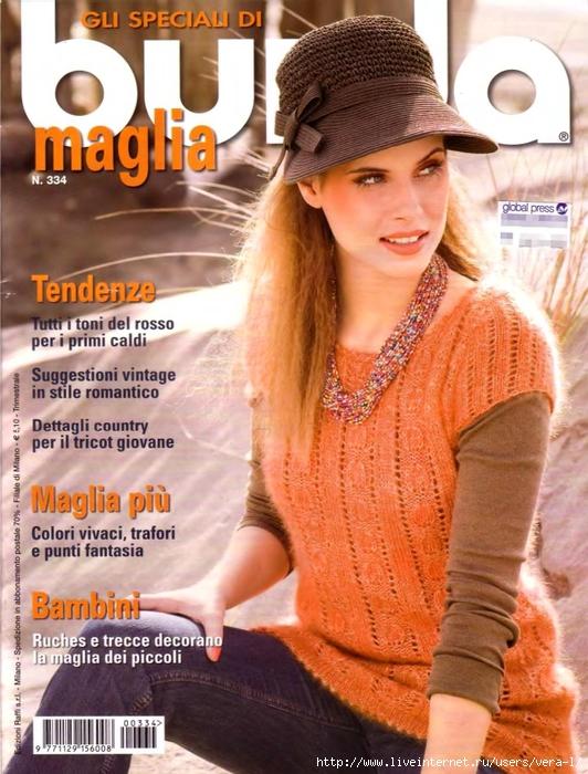 Burda special - E334  2010_IT - Вязание_1 (532x700, 323Kb)