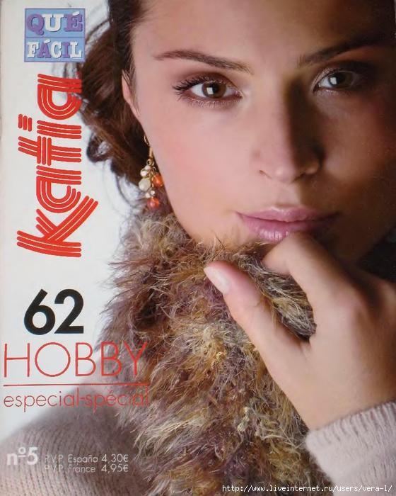 Katia Hobby 5_1 (560x700, 291Kb)