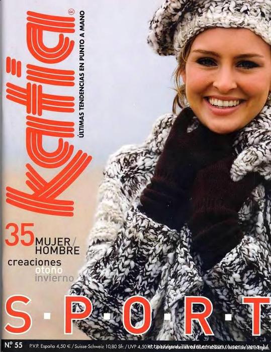 Katia 55 Sport_1 (539x700, 317Kb)