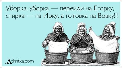 atkritka_1334320238_740 (425x237, 75Kb)