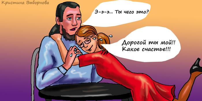 4150718_komiks_pisatel_4_kopiya (700x350, 229Kb)