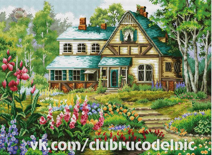 Gardens Delight (700x513, 728Kb)