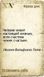 2471242_zdgh (143x248, 8Kb)