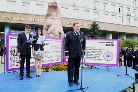 ������ ����� ������� ��������/4749541_Lisov_Vasilii_Ivanovich__rektor (450x300, 54Kb)