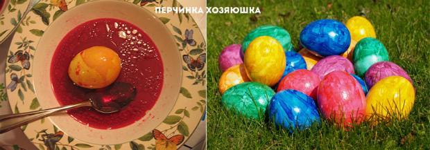 4979645_mramornye_egg_2 (620x217, 129Kb)