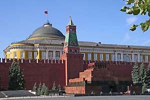 kreml-sobori-almaz (300x200, 76Kb)