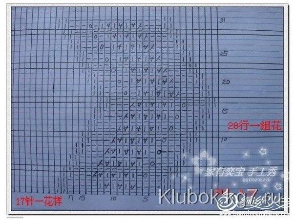 4986347_ZUGMZvlWgbg (604x453, 81Kb)