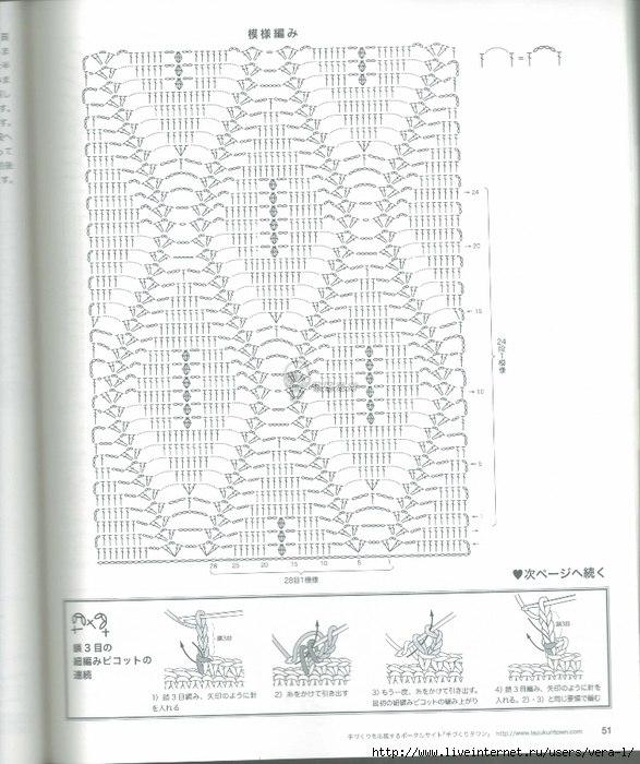 4986347_0uHrjRXe9g (587x700, 98Kb)