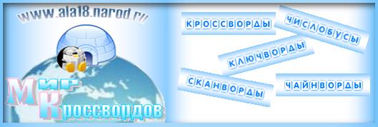 15 (529x178, 90Kb)