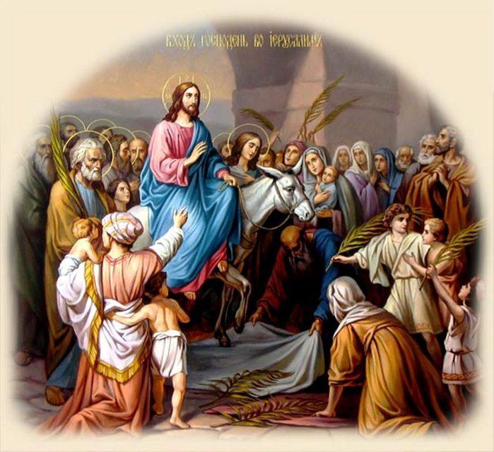 Вход Господень в Иер (700x640, 84Kb)