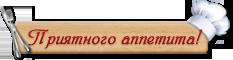 128548651_pr_ap (233x60, 17Kb)
