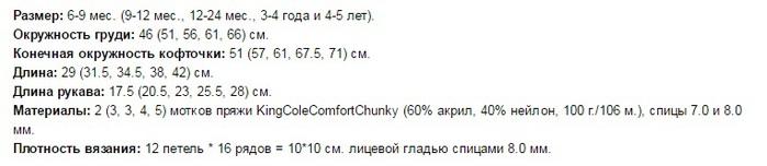 6009459_Risynok1_1_ (700x152, 35Kb)