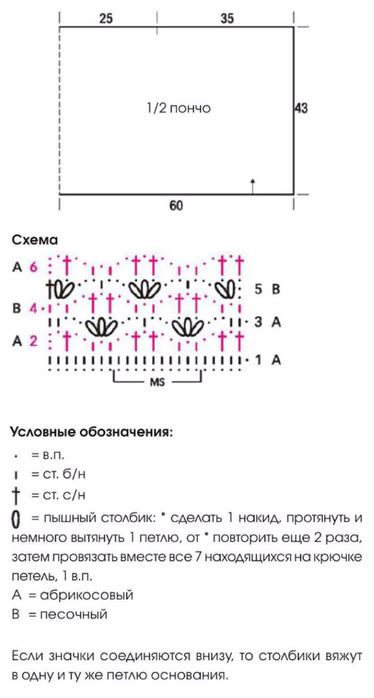 m_032-2 (374x700, 116Kb)