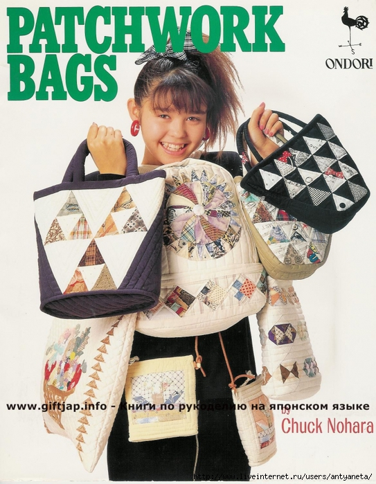 4412060_Patchwork_bags (543x700, 316Kb)