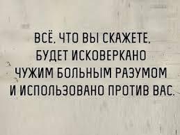������� ����� ��������� (259x194, 7Kb)