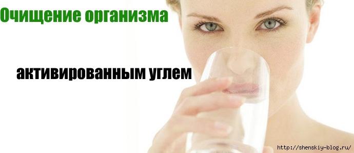 4121583_ochorganizma (690x300, 76Kb)