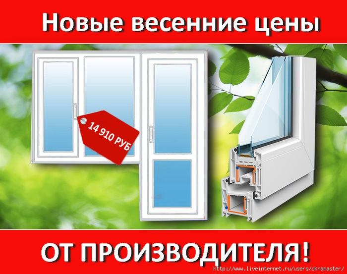 5081221_00__2_Balkonnii_blok (700x553, 219Kb)