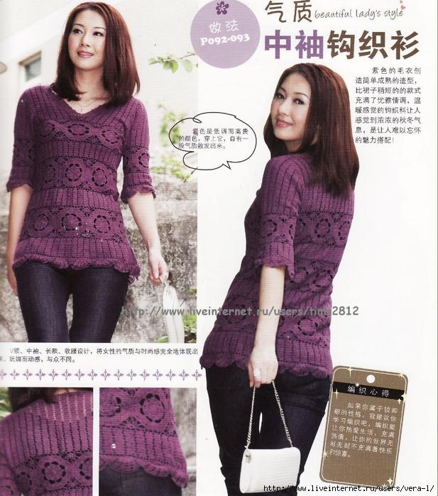 crochet (33) (617x700, 355Kb)