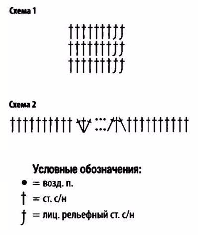 m_035-1 (400x475, 67Kb)