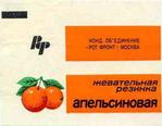 Превью image011 (404x314, 85Kb)
