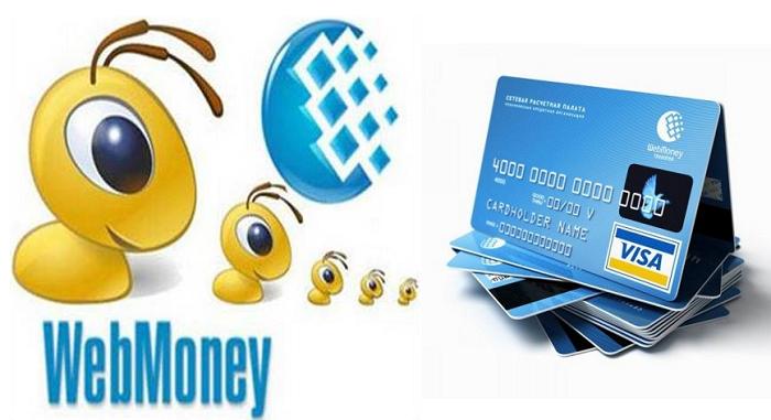 4337340_WebMoneylogotip_1 (700x381, 332Kb)