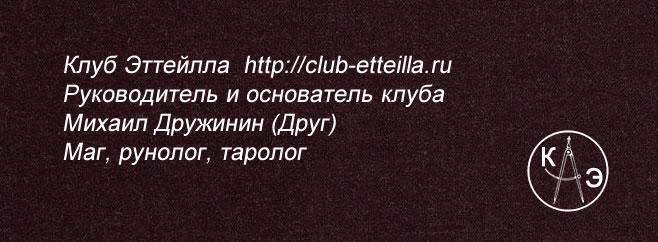 5178252_015_6 (658x242, 43Kb)