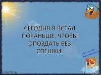 fon_67354796_orig_ (200x148, 7Kb)