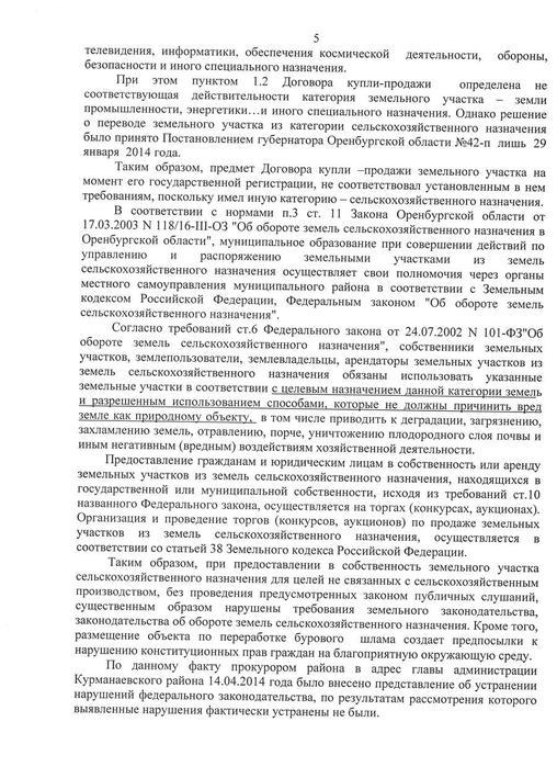 ны (508x700, 101Kb)