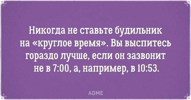 8651865-650-1460625320-115[1] (650x341, 172Kb)