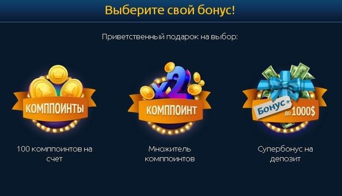 """alt=""""игровые автоматы Вулкан""""/2835299_BONYSI_NA_VIBOR (700x401, 113Kb)"""