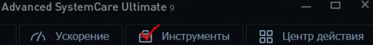 Psut2pejBYBa-инструменты (544x66, 24Kb)