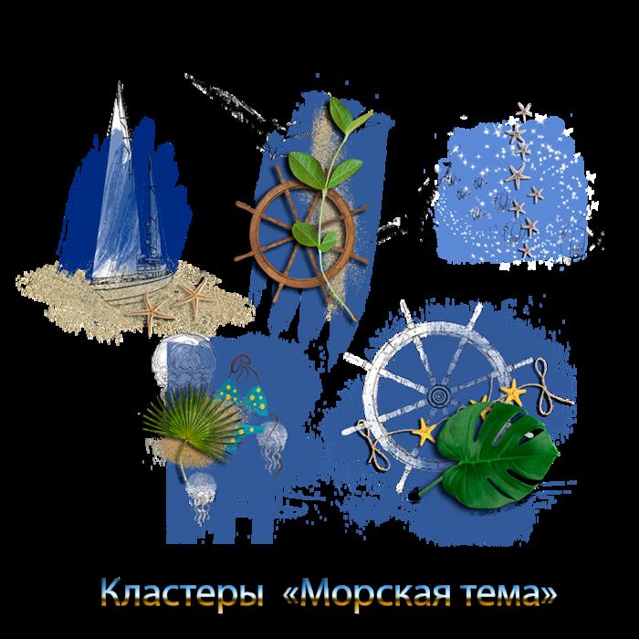 5675121_oblojka_1_ (700x700, 526Kb)