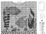 Превью Рыбки1a (640x479, 212Kb)