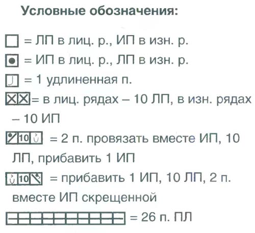 6009459_1425390013_usl (500x457, 30Kb)