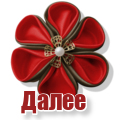 4809770_YaIsksstvoRykodelie (120x120, 19Kb)
