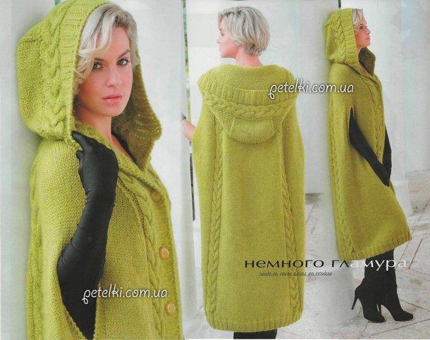 Накидка-пальто спицами