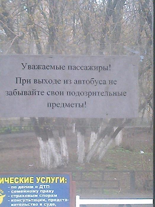 Такое возможно только в России1а (524x700, 400Kb)