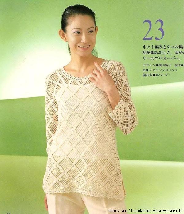 Let's knit series NV3763 1999 kr_38 (599x700, 314Kb)