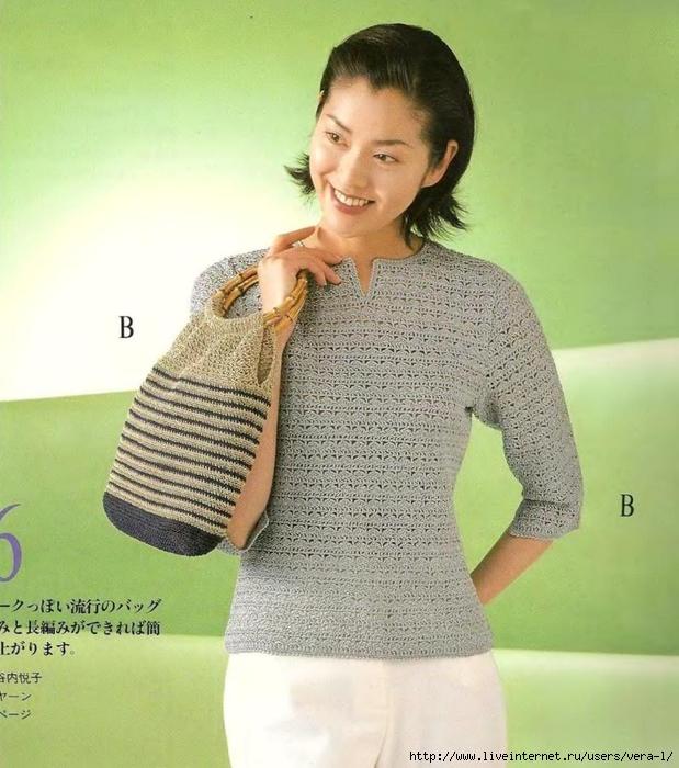 Let's knit series NV3763 1999 kr_43 (619x700, 294Kb)