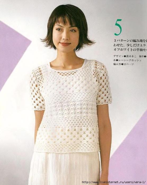 Let's knit series NV3763 1999 kr_8 (555x700, 259Kb)