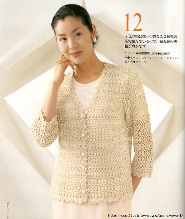 Let's knit series NV3763 1999 kr_16 (592x700, 298Kb)