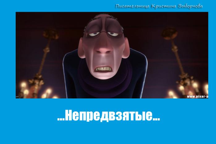 4150718_mem_kritiki_4 (700x466, 185Kb)